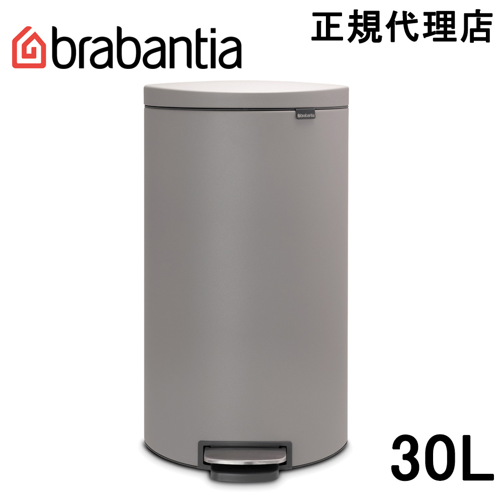 日本正規代理店 ブラバンシア Brabantia ゴミ箱 ペダルビン フラットバック コンクリート 新品 ミネラル グレー 30L 119569 モーションコントロール付き 人気商品