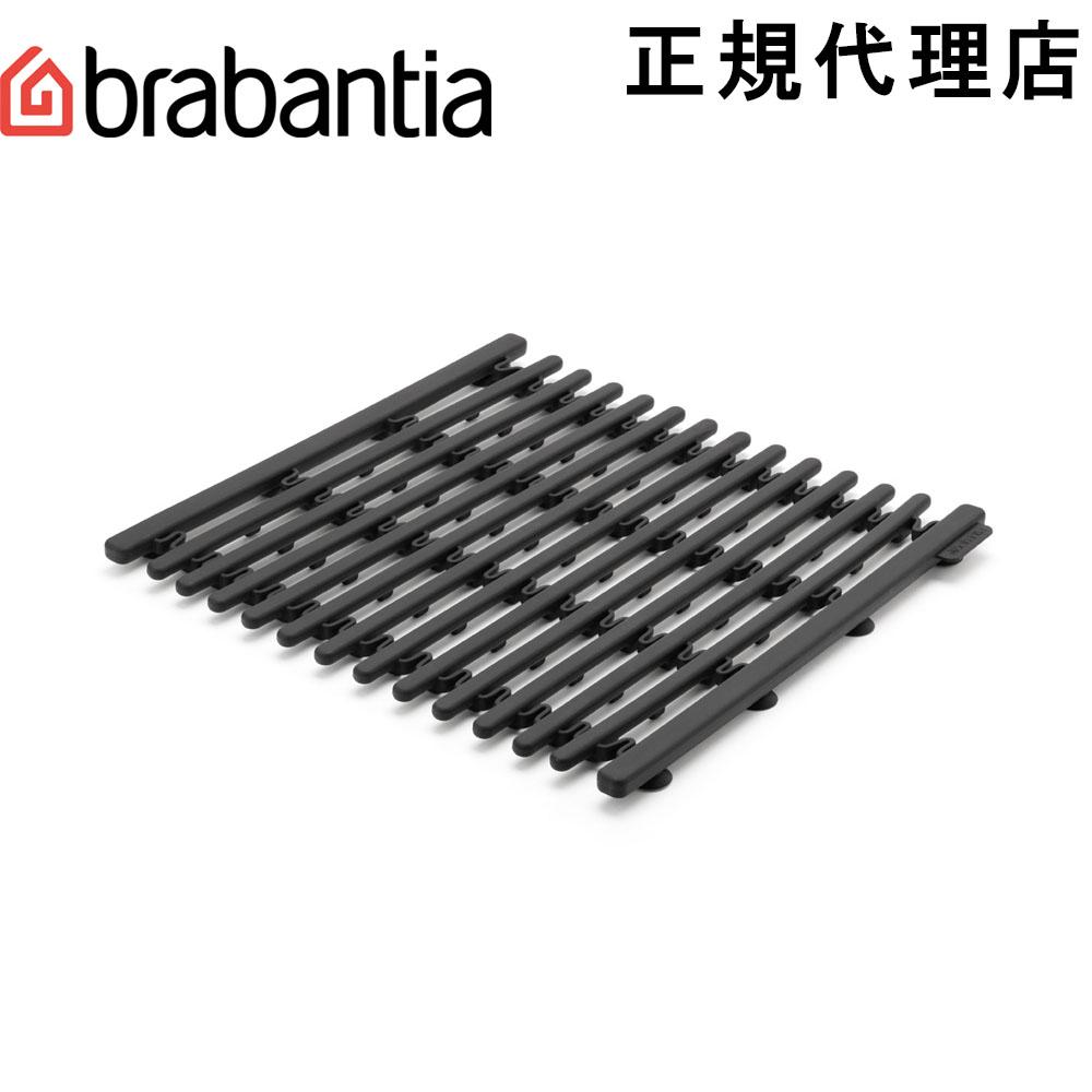日本正規代理店 ブラバンシア Brabantia シンクマット お歳暮 水切りマット 速乾 ダークグレイ 302589 ランキングTOP10
