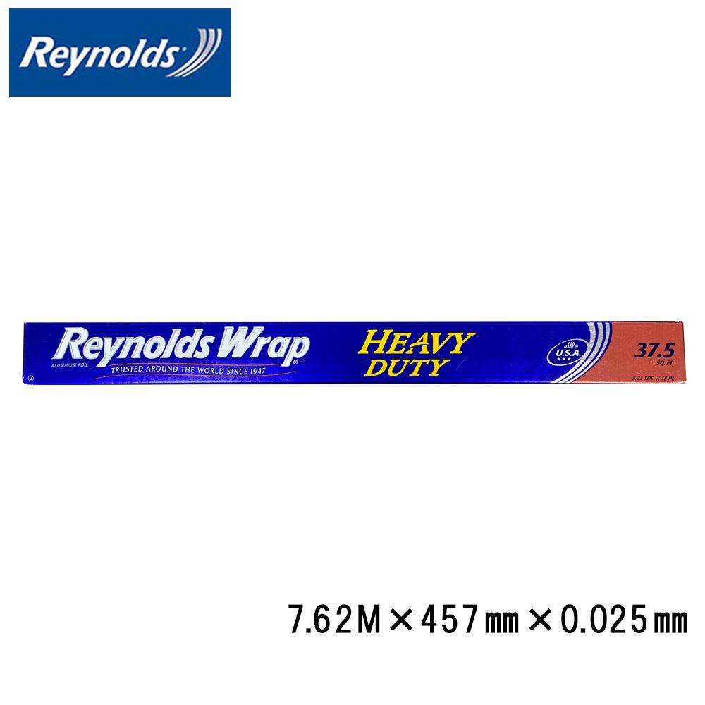 Reynolds レイノルズ アルミホイル 正規品送料無料 ヘビー 7.62M 0.025mm 直営限定アウトレット 200509 X 457mm