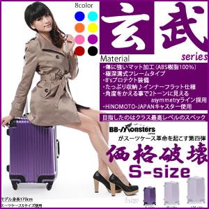 半額OFFP2倍 12 7 1:59まで 日本製の部品 キャリーケース 小型 スーツケース キャリーバッグ Sサイズ2~4日用 人気急上昇 TSAロック搭載 極深溝式フレームタイプ 人気 消臭抗菌の備長炭ネーム安心の1年間保証つき HINOMOTO-JAPAN部品使用 HINOMOTOキャスター 新作の傷に強いマット加工 国内即発送 日乃本キャスター 送料無料