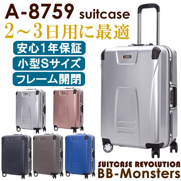 スーツケース 送料無料 Sサイズ1~3日用スーツケース小型 機内持ち込み可 Wキャスター搭載 フレームタイプ 5☆好評 ハーフミラー及びマット加工 激安価格と即納で通信販売 TSAダイヤルロック搭載スーツケース アウトレット キャリーケース TSAロック搭載スーツケース トランクケース 旅行カバン キャリーバック マット加工 A-8759 おしゃれ Sサイズ フレームタイプ加工ハーフミラー Sサイズ1泊~3泊用スーツケース小型