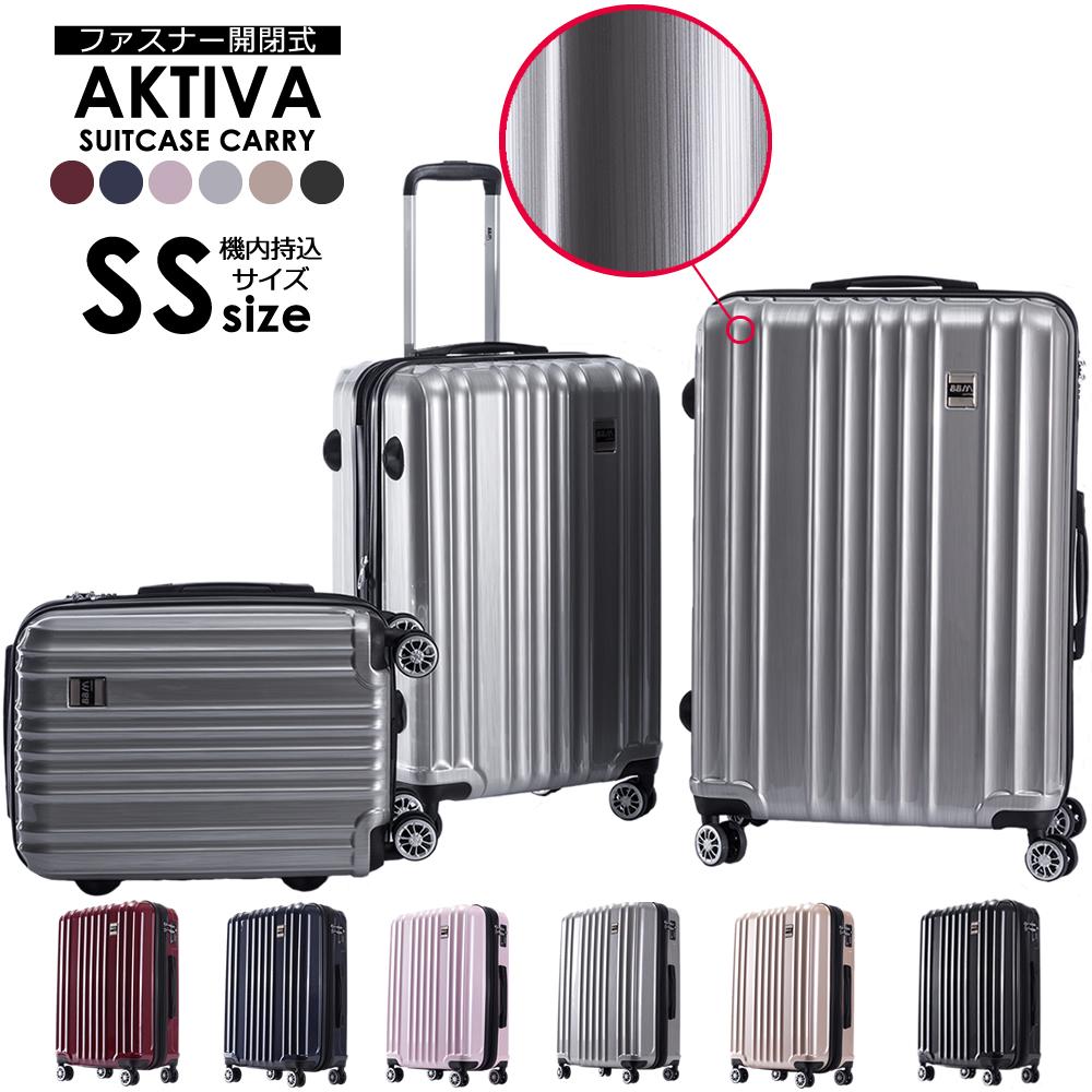 8ef7637b4c スーツケースキャリーケースキャリーバッグAKTIVAアクティバLサイズWキャスター大型軽量ファスナー開閉