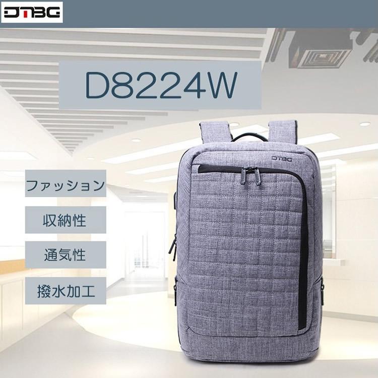 国内送料無料 USBポート付 リュック バッグ 人気 ビジネスリュック デイパック バックパック 旅行バッグ D8224W おしゃれ USB PCリュック 大容量 ポート付 DTBG 超人気 専門店
