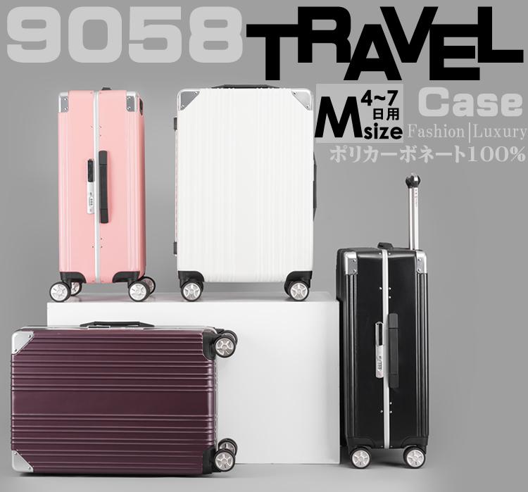 送料無料!スーツケース キャリーケース キャリーバック トランクケース 旅行カバン Wキャスター搭載 Sサイズ(1泊~3泊)小型 フレームタイプ 人気 新作 マット加工 TSAロック搭載 丈夫 大容量 おしゃれ