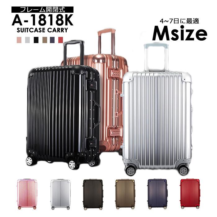 A1818K Mサイズ スーツケース スーツケース キャリーケース Mサイズ キャリーバッグ フレーム, stonefish:e08f489e --- sunward.msk.ru