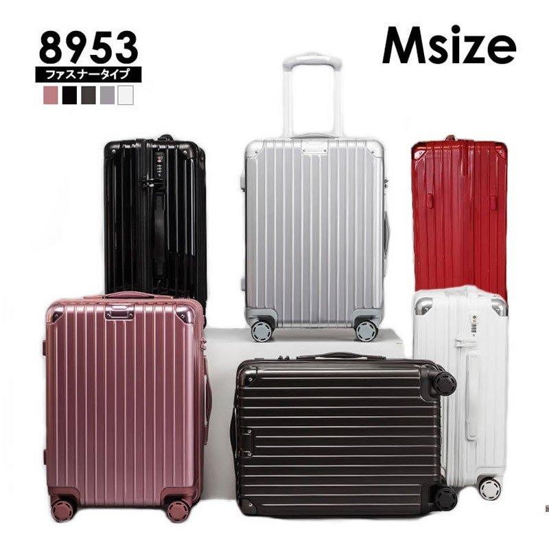 キャリーケース 全品送料無料 スーツケース キャリーバッグ 中型 Mサイズ4~7日用 ファスナータイプ 注目ブランド TSAロック搭載 A8953L-M 鏡面加工 軽量