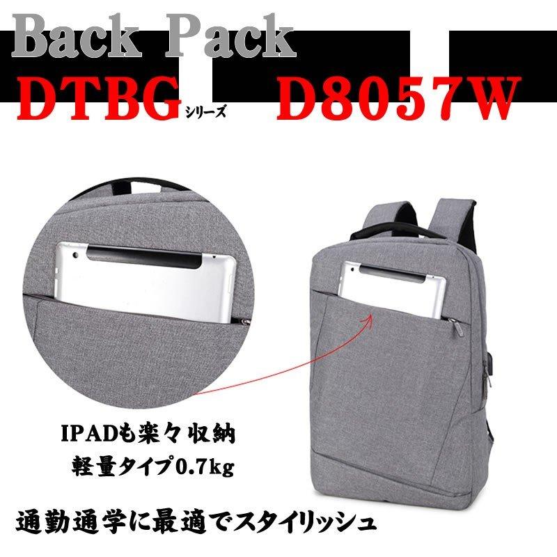 通常便なら送料無料 リュック バッグ USBポート付 バックパック リュックサック ビジネスリュック 安心の実績 高価 買取 強化中 デイパック メンズ 旅行バッグ USB 多機能 ポート付 おしゃれ PCリュック 大容量