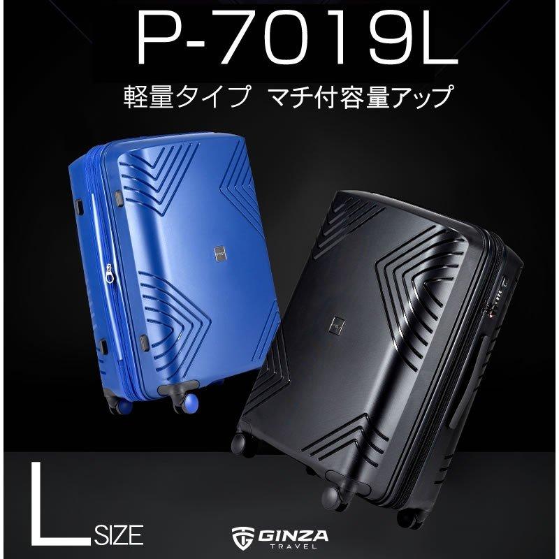 スーツケース Lサイズ 大型 お気に入り 軽量 キャリーバック ファスナー ハード ケース 正規激安 旅行用品