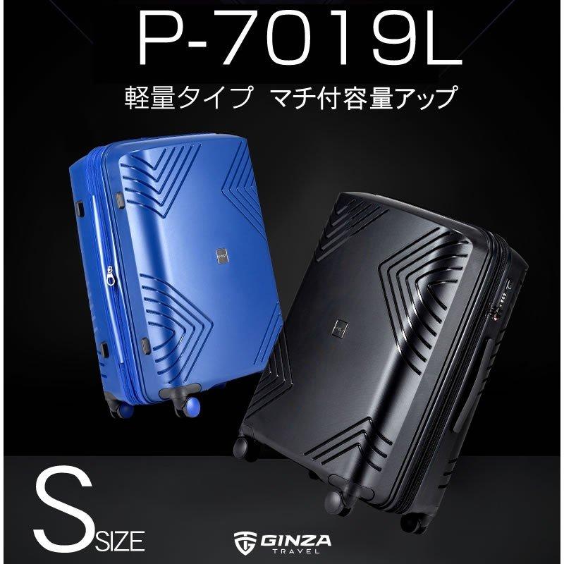 スーツケース Sサイズ 小型 オンラインショッピング 軽量 キャリーバック ハード 旅行用品 国内正規総代理店アイテム ファスナー ケース
