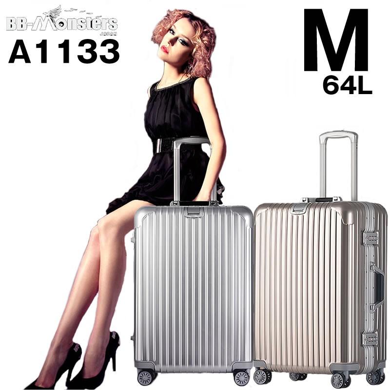 スーツケース 送料無料 新色追加して再販 Mサイズスーツケース4~7日用 ダイヤルロック搭載のフレーム式スーツケース 新品 ダイヤルロックのスーツケース Wキャスター搭載 Mサイズスーツケース