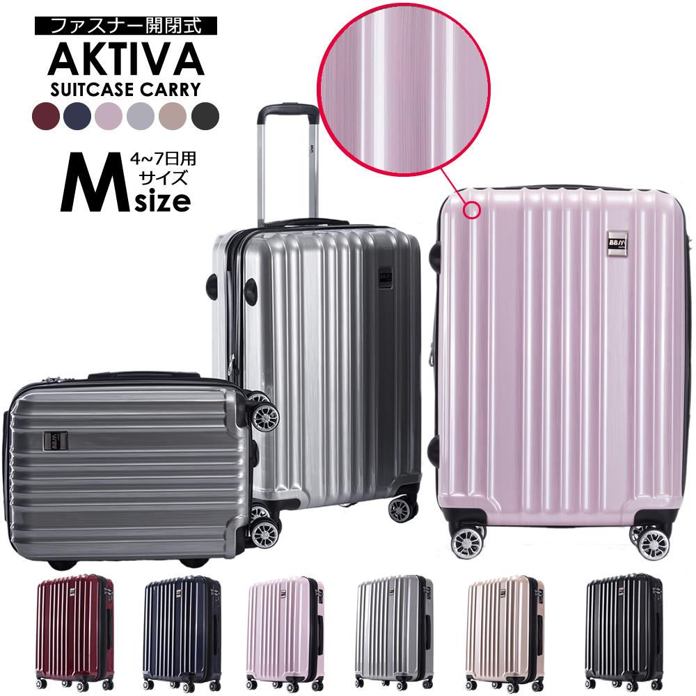 スーツケース Mサイズ かわいい おしゃれ 大容量スーツケース BBM-JAPAN 超軽量 送料無料 あす楽 ファスナー式スーツケース 備蓄 収納 ケース 箱 クーポン利用可能 5日 ファスナー開閉式スーツケース AKTIVA 4日 キャリーケース M TSA Wキャスター 6日 7日 アクティバ 通販 激安 拡張 1年間保証 中型スーツケース 店 キャリーバッグ