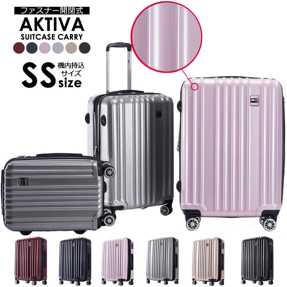 AKTIBA アクティバ 格安激安 SSサイズ 機内持ち込み BBM-JAPANの軽量ファスナースーツケース 当店一押し商品 一年間保証 備蓄 収納 ケース バーゲンセール 小型 ファスナー開閉 箱 キャリーバッグ キャリーケース スーツケース Wキャスター AKTIVA 軽量