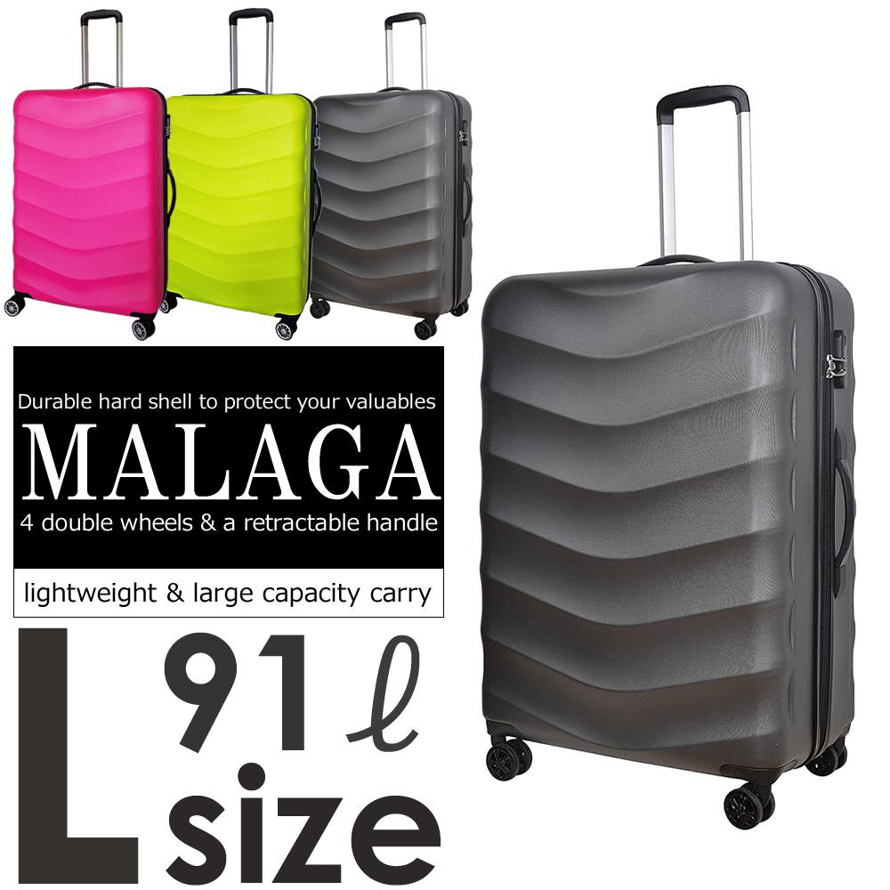 スーツケース キャリーバッグ キャリーケース Lサイズ 7日-14日 大型 suitcase 定価の67%OFF MALAGA 本日限定 L Wキャスター マラガ
