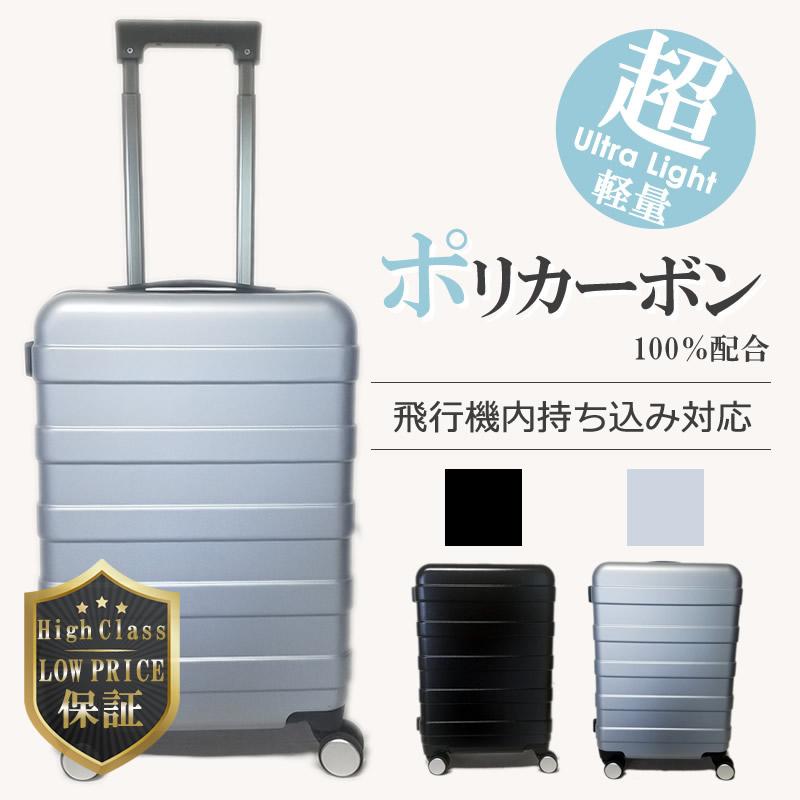 スーツケース 超軽量 キャリーバッグ キャリーケース 送料無料 機内込持ち込み Sサイズ SEAL限定商品 出張用 かわいい 日本未発売 旅行バック A9225 静音キャスター 旅行 かばん PC 2日 おしゃれ 3日