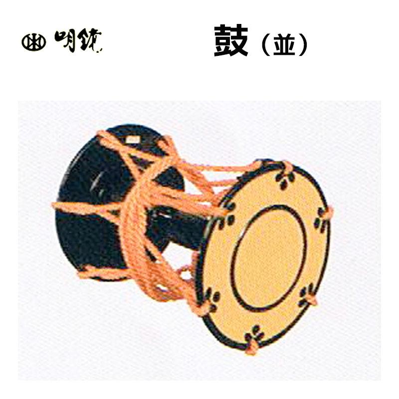 明鏡楽器 鼓(並)能・長唄で使われる打楽器です つづみ つずみ 送料無料