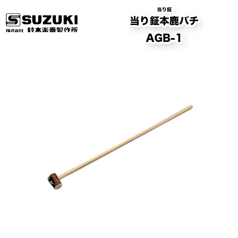 鈴木楽器製作所 当り鉦(あたりがね)  本鹿バチ AGB-1  摺鉦 鉦吾 チャンチキ コンチキ スズキ 和楽器