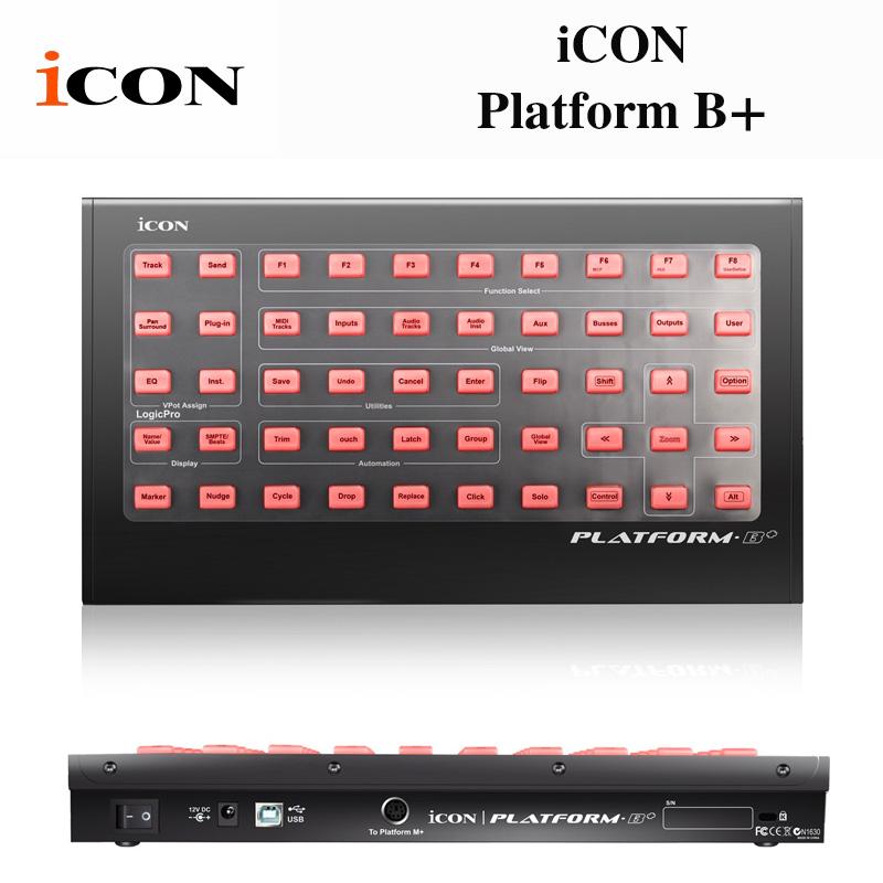DAW上のボタンに直接アクセスできるLED内蔵のボタンを50基搭載 PLATFORM B+ プラットフォームBプラス iCon 自照式LEDボタン搭載コントロールサーフェイス拡張ユニット 評価 送料無料 サービス