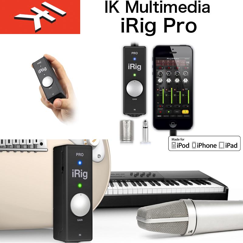 IK MULTIMEDIA iRig PRO (アイリグプロ) iPhone、iPad、Mac用のコンパクトなポータブル・オーディオ/MIDIインターフェース 2016年新仕様