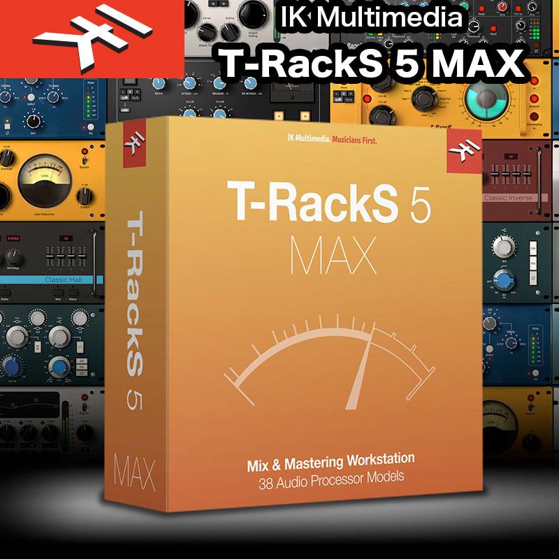 IK MULTIMEDIA   T-RackS 5 MAX クロスグレード / IKマルチメディア Tラックス 5 マックス / 38種類のミキシング マスタリング用のオーディオ・エフェクト・プラグイン 国内正規品