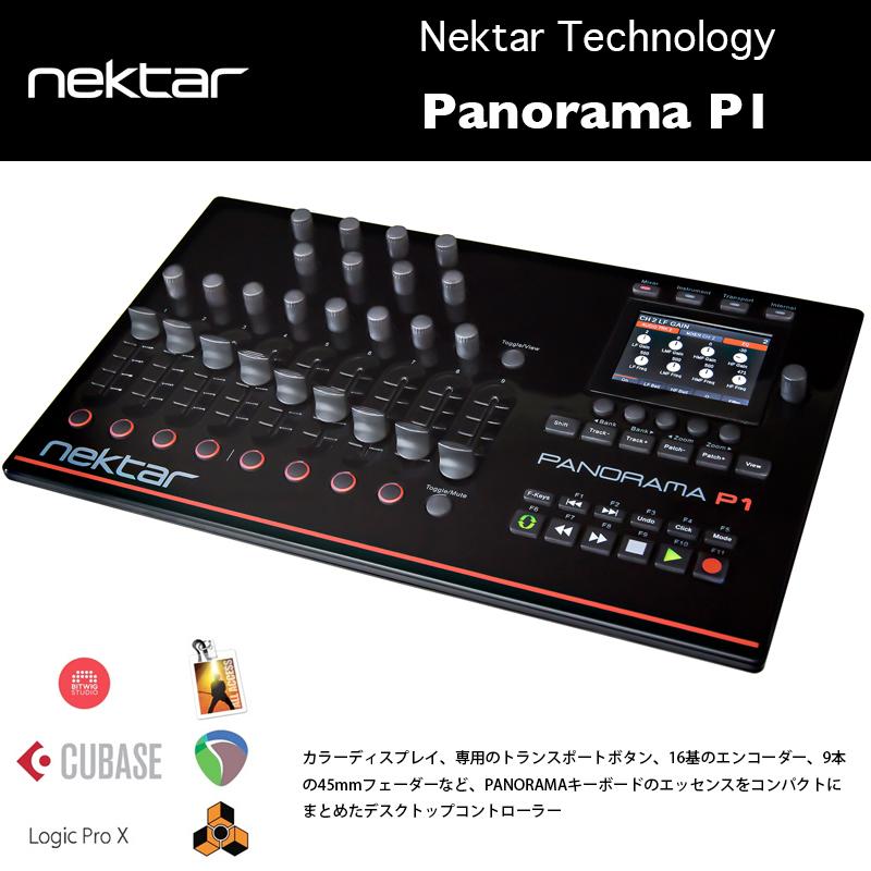 Panorama P1 | Nektar Technology | ネクター・テクノロジー パノラマP1|カラーディスプレイ、トランスポートボタン、エンコーダー、フェーダーなどまとめたコントローラー 国内正規品 送料無料