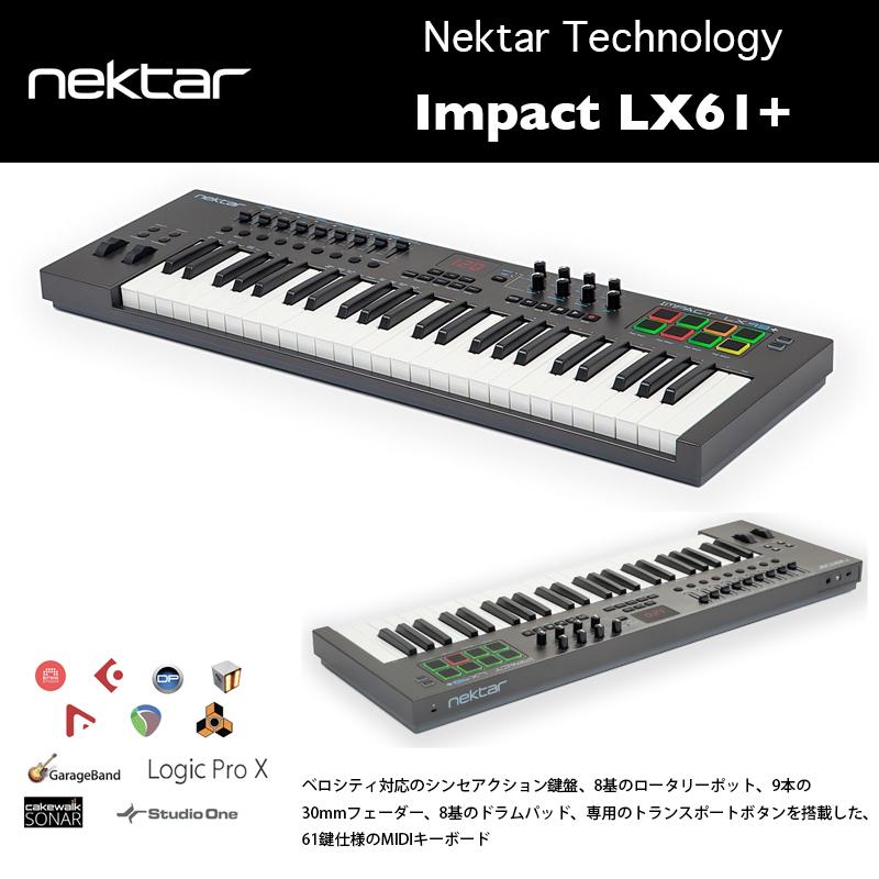 Impact LX61+   Nektar Technology   ネクター・テクノロジー インパクトLX61プラス 61鍵仕様のMIDIキーボード ベロシティ対応 国内正規品 送料無料