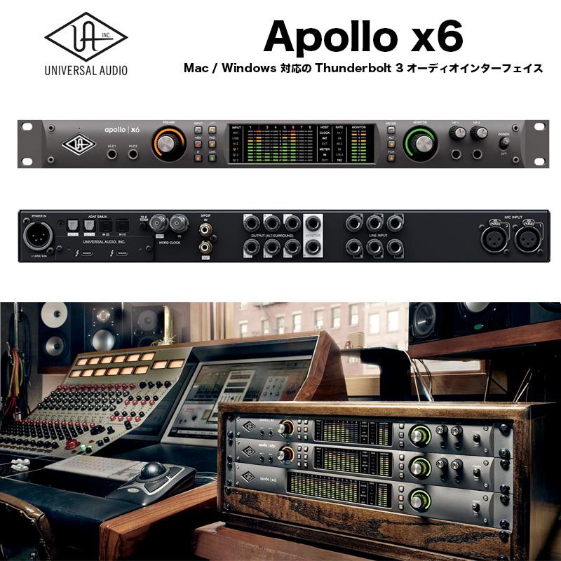 Apollo Thunderbolt X6(アポロエックスシックス)   Universal Audio オーディオインターフェース Mac x Mac/ Windows 対応 16 x 22 Thunderbolt 3 国内正規品 送料無料, スーツケースのドリームサクセス:3ec57bcb --- sunward.msk.ru