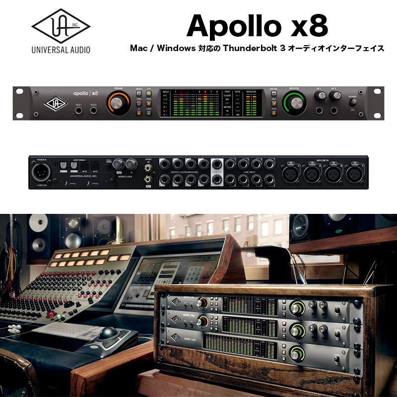 円高還元 Apollo 3 X8(アポロエックスエイト) | Universal Audio オーディオインターフェース Apollo 24ビット/192 Universal kHzのコンバーターを搭載 Mac/Windows対応 Thunderbolt 3 国内正規品 送料無料, one plate LuLu:556ab2ab --- canoncity.azurewebsites.net
