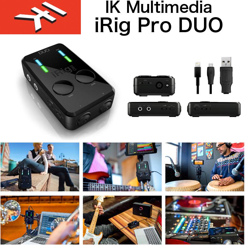 IK MULTIMEDIA iRig PRO DUO (アイリグプロデュオ) 24bit/48kHz対応 オーディオ/ MIDI インターフェース|T-RackS Classic、AmpliTube Metal、SampleTank 3 SE 無償DL 送料無料
