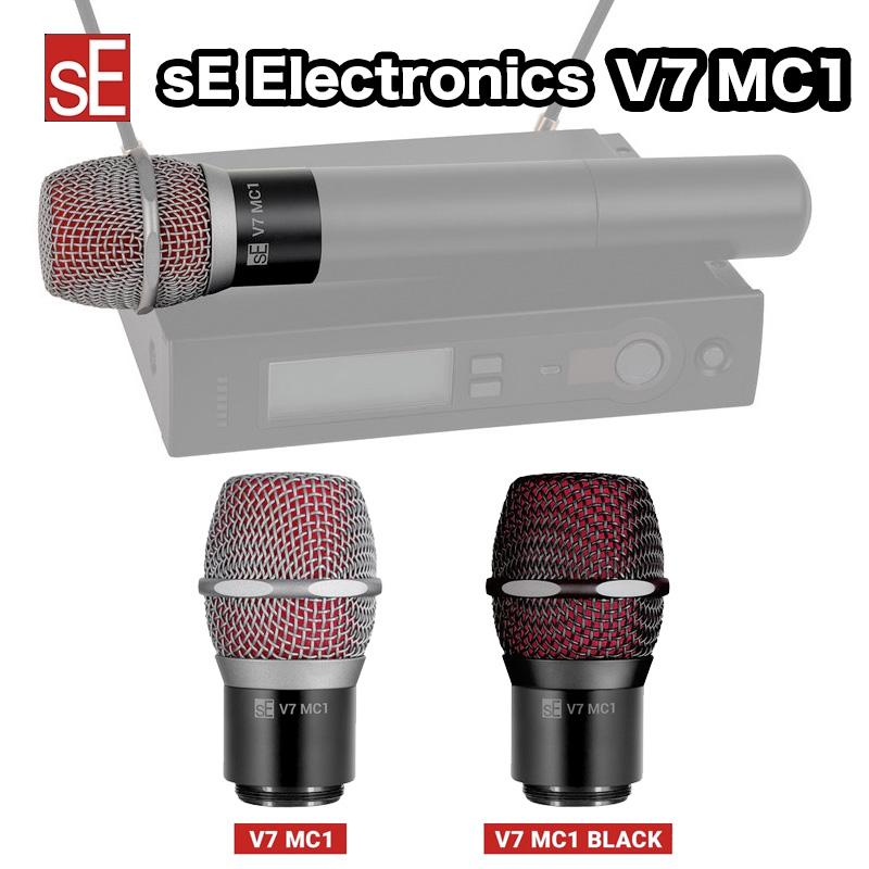 sE Electronics V7 MC1 (シルバー/ブラック) | SEエレクトロニクス Shure製ハンドヘルドトランスミッターで使用可能 送料無料 国内正規品