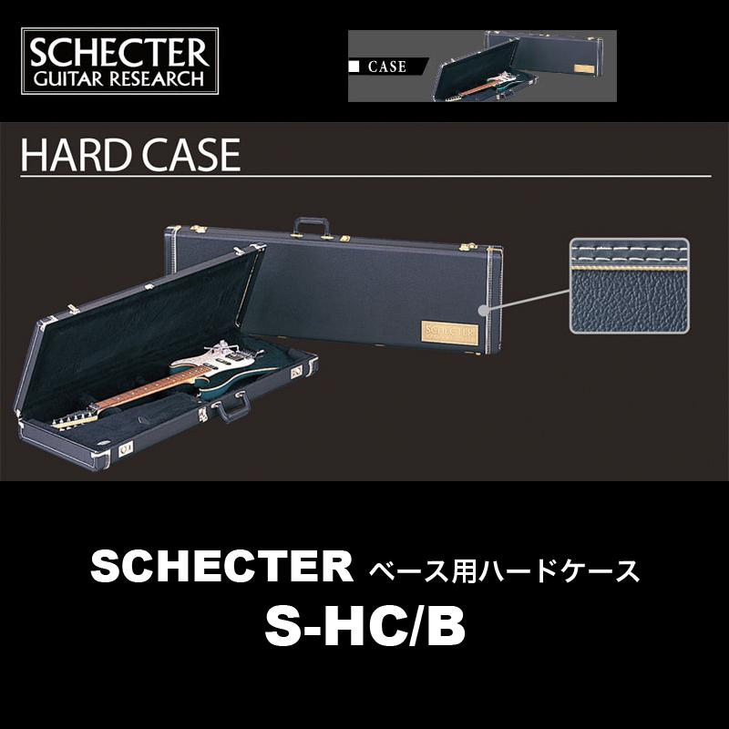 SCHECTER シェクター ベース用 ハードケース S-HC/B 送料無料