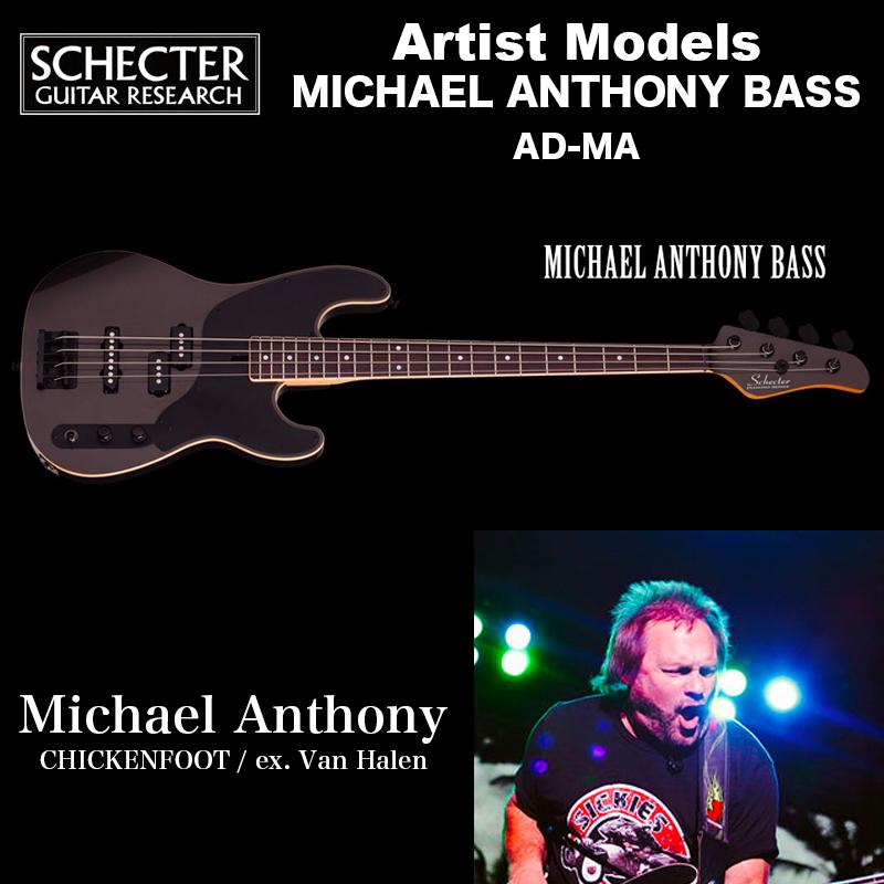 シェクター SCHECTER ベース / MICHAEL ANTHONY BASS AD-MA アーティストモデル マイケル・アンソニー 送料無料