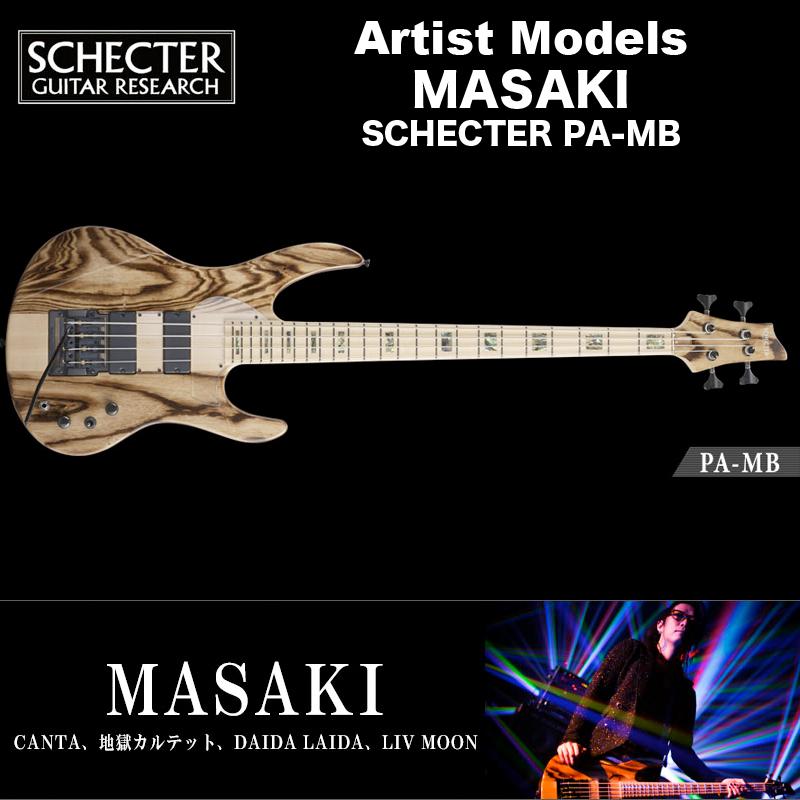 シェクター SCHECTER ベース / PA-MB/SIG シェクタージャパン アーティストモデル プロゲージ・シリーズ MASAKI(CANTA,地獄カルテット,DAIDA LAIDA) 送料無料