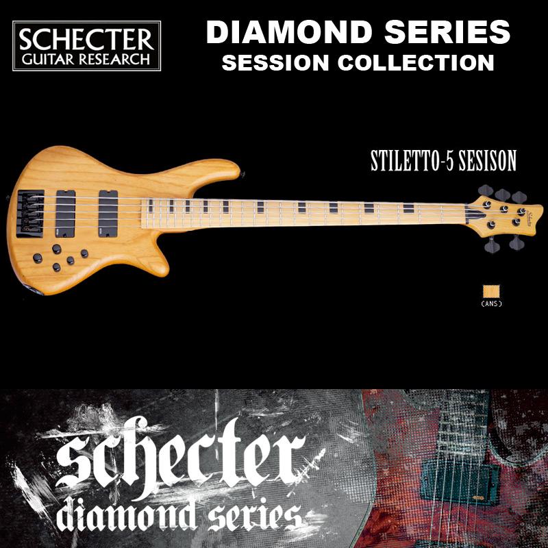 シェクター SCHECTER ベース / STILETTO SESSION 5 | AD-SL-SS5 スティレット セッション5 5弦ベース カラー:ナチュラル ダイヤモンドシリーズ 2016年モデル 送料無料