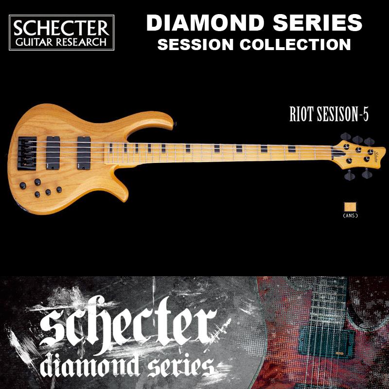 シェクター SCHECTER ベース / RIOT SESSION 5 | AD-ROT-SS-5 ライオット セッション5 5弦ベース カラー:ナチュラル ダイヤモンドシリーズ 2016年モデル 送料無料