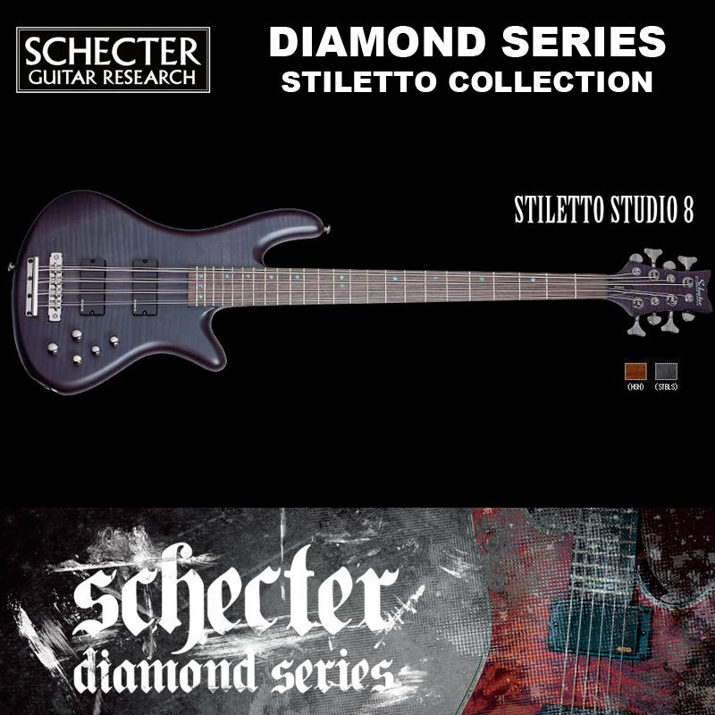 シェクター SCHECTER ベース / STILETTO STUDIO 8 | AD-SL-ST8 スティレットスタジオ8 8弦ベース カラー:ブラック(黒) ダイヤモンドシリーズ 2016年モデル 送料無料
