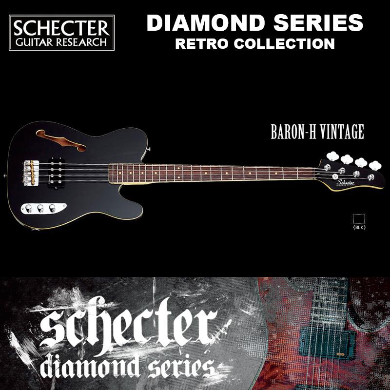 シェクター SCHECTER ベース / BARON-H VINTAGE | バロン-H ビンテージ レトロコ レクション セミホロウ ブラック(黒) ダイヤモンドシリーズ 送料無料