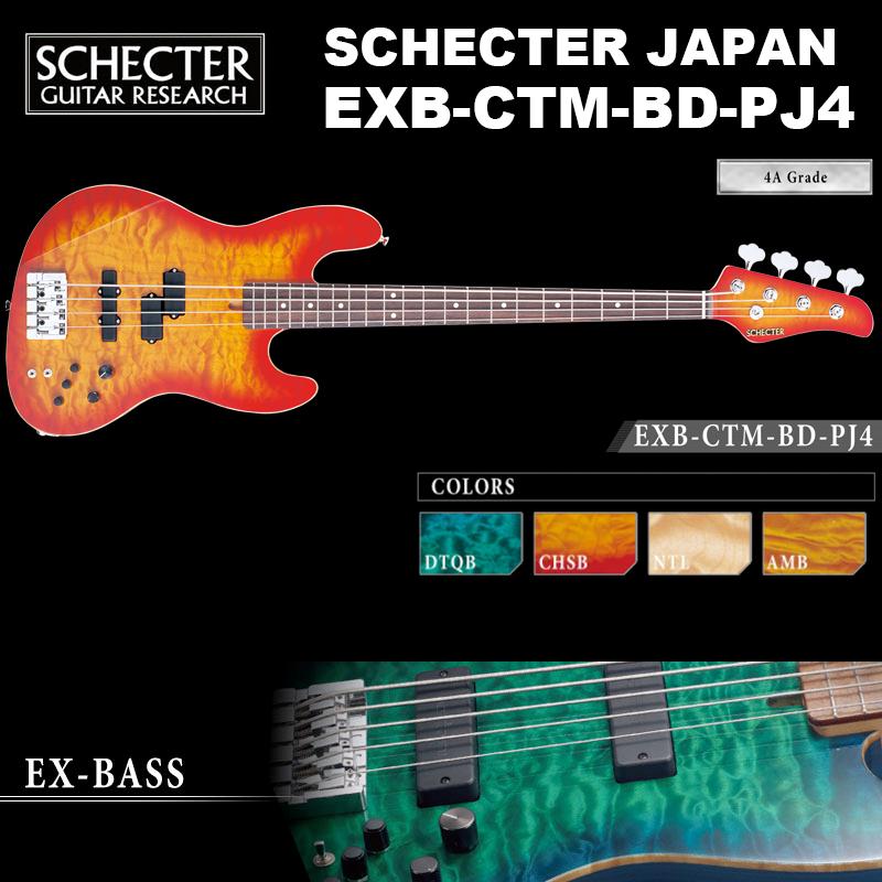 シェクター SCHECTER / EXB-CTM-BD-PJ4 / PJベースタイプ 4弦 エレキギベース EXシリーズ カラー、指板選択可 ハードケース付 送料無料