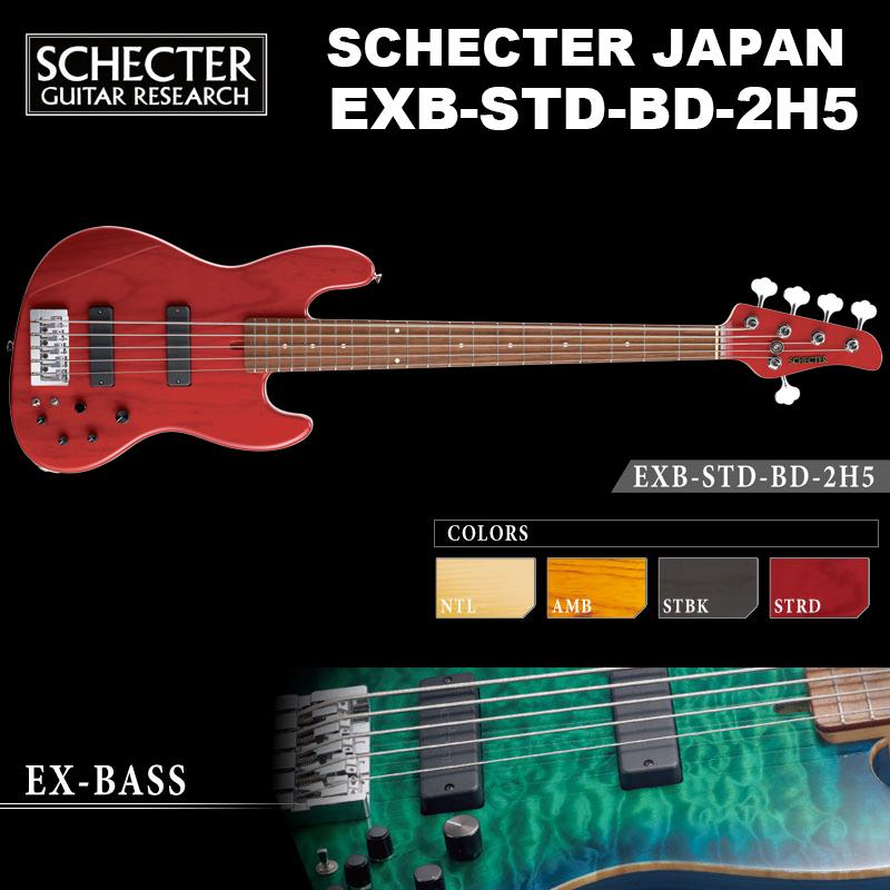 シェクター SCHECTER / EXB-STD-BD-2H5 / ジャズベースタイプ 5弦 エレキギベース EXシリーズ スタンダード カラー、指板選択可 ハードケース付 送料無料