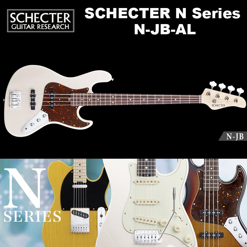シェクター SCHECTER / N-JB-AL / ジャズベース アルダー カラー:ホワイト(白) Nシリーズ ソフトケース付