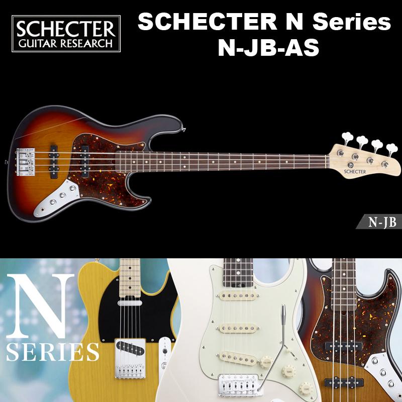 シェクター SCHECTER / N-JB-AL / ジャズベース スワンプ・アッシュ カラー:3トーンサンバースト Nシリーズ ソフトケース付