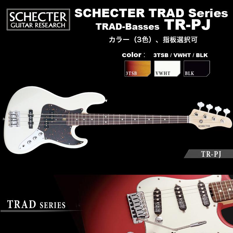 シェクター SCHECTER / TR-PJ / PJベースタイプ エレキギベース TRADシリーズ カラー、指板選択可 ソフトケース付 送料無料