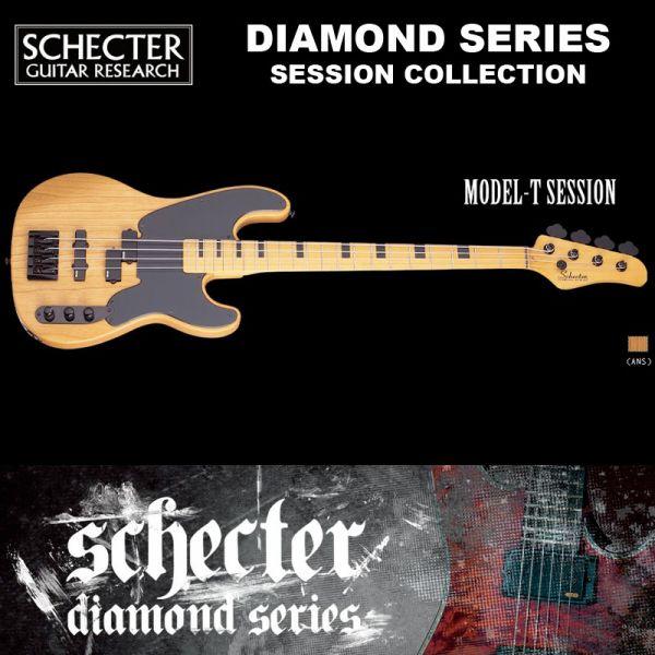 シェクター SCHECTER ベース MODEL-T SESSION AD-MT-SS モデルT セッション カラー:ナチュラル ダイヤモンドシリーズ 2015年モデル 送料無料