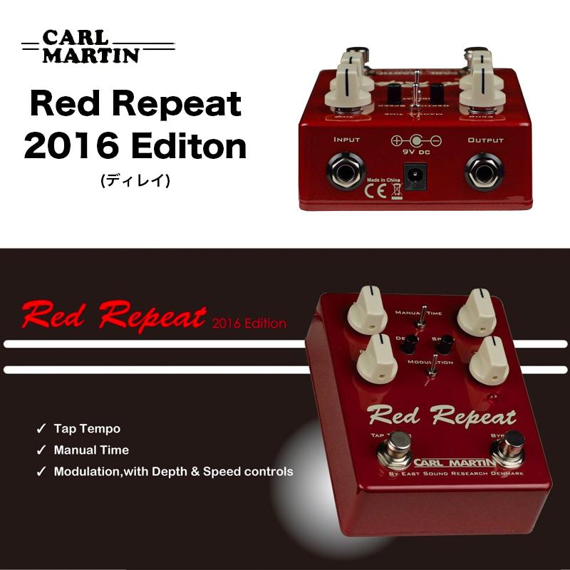 有名ブランド Carl Martin Red Repeat 2016 Editon Editon エフェクター/ カール 送料無料・マーチン レッドリピート 2016エディション ディレイ コンパクト エフェクター 送料無料, 介護福祉用品 前後前ショップ:c01b8521 --- canoncity.azurewebsites.net