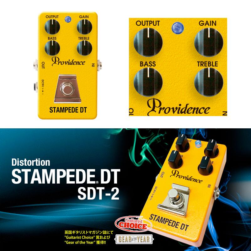 Providence STAMPEDE DT SDT-2 / プロヴィデンス スタンピードDT エフェクター ディストーション/オーバードライブ 送料無料