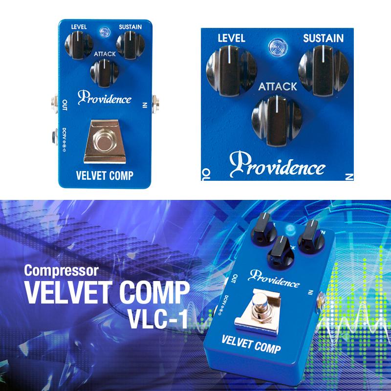 Providence VELVET COMP VLC-1 / プロヴィデンス ヴェルヴェットコンプ エフェクター コンプレッサー 送料無料