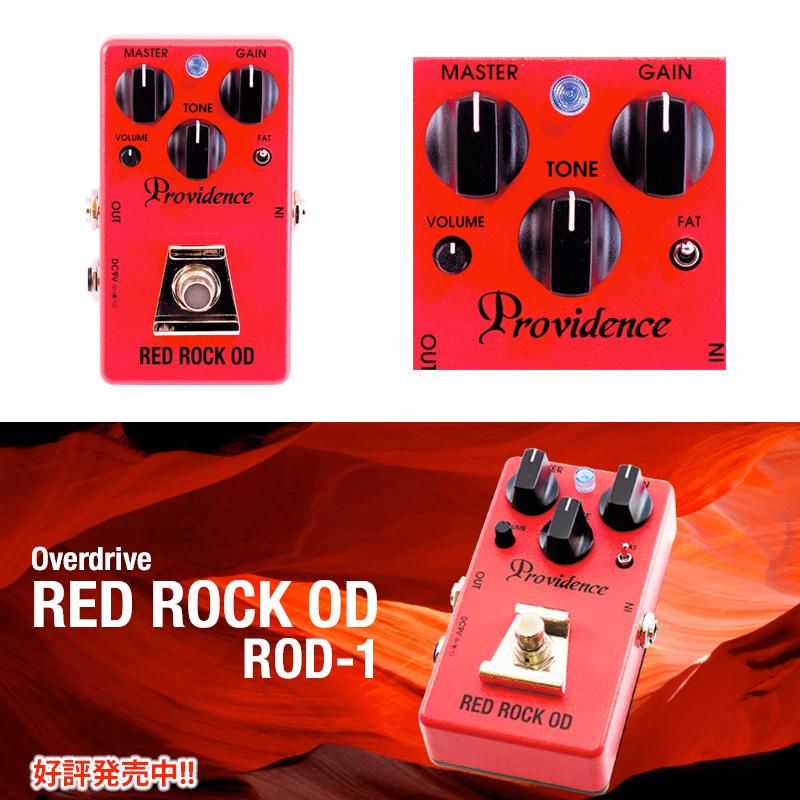 Providence RED ROCK OD ROD-1 / プロヴィデンス レッドロックOD ROD1 エフェクター オーバードライブ 送料無料