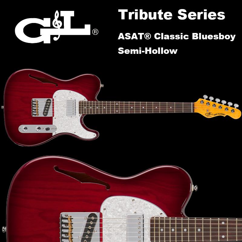 G&L Tribute Series / ASAT Classic Bluesboy Semi-Hollw / アサート クラシック ブルースボーイ セミホロウ サンバースト テレキャスター 国内正規品 送料無料
