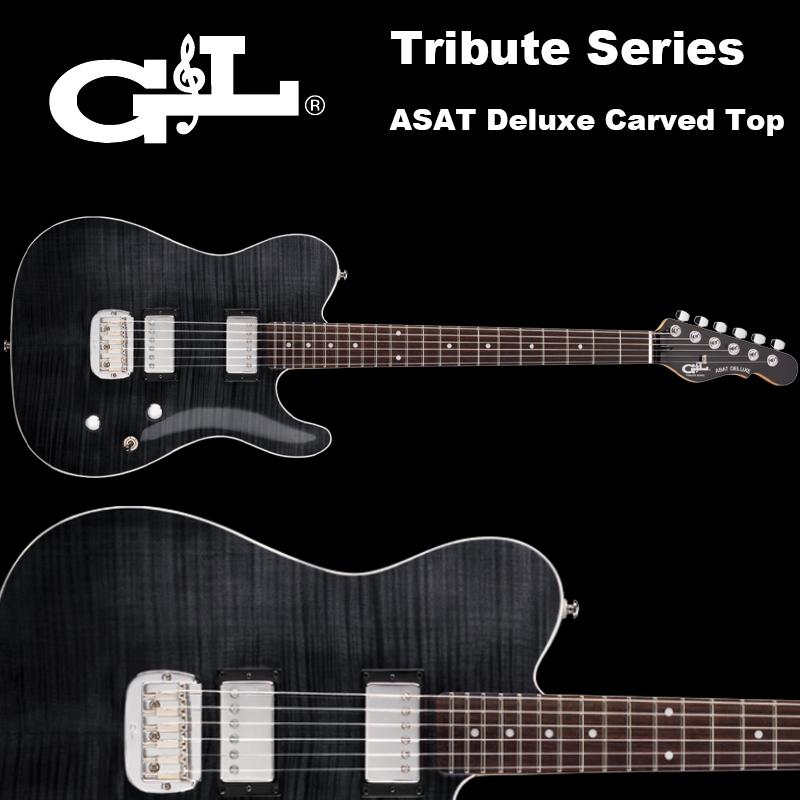 トリビュート ASAT デラックス カーヴド・トップ 黒 GL Tribute Series / ASAT Deluxe Carved Top Trans Black / アサート デラックス カーブドトップ トランスブラック テレキャスター 国内正規品 送料無料