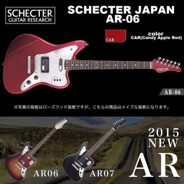シェクター SCHECTER JAPAN / AR-06 CAR レッド メイプル指板