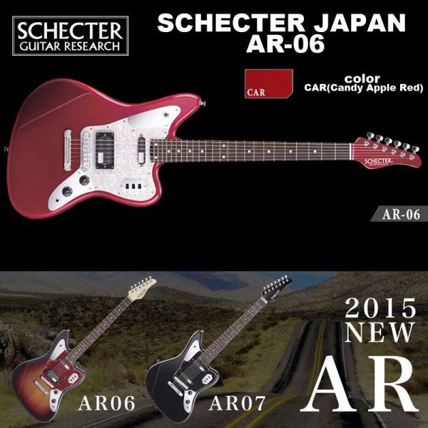 シェクター SCHECTER JAPAN / AR-06 CAR レッド ローズウッド指板